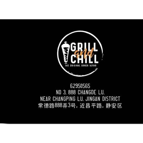 Grill and Chill - Address in Shanghai!