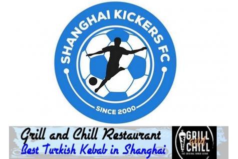 Shanghai Kickers FC
